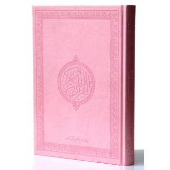 Le Saint Coran Arabe - Rose Couverture Daim - Grand Format - 17.50 X 24.50 cm