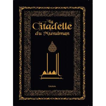 La Citadelle du Musulman - Noir - Arabe / Français / Phonétique - Edition Sana
