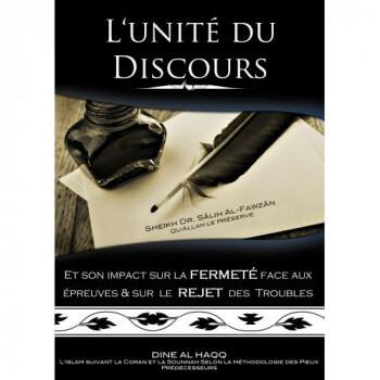 L'UNICITE DU DISCOURS
