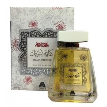 Oudh Khalifa 2020 Black - Eau de Parfum pour Homme - 100ml - Oudh Al Anfar