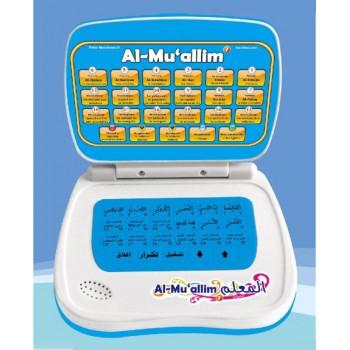 Al-Muallim 1 Ordinateur du Coran et Invocations (arabe français)