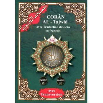 Coran Al-Tajwid en Arabe avec Traduction du Sens en Français et Phonétique - Partie 28 - 29 - 30 - 3307