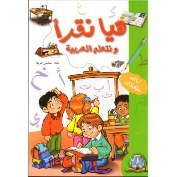 L'arabe pour les francophones Grand format (livre+cd)