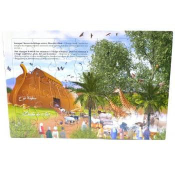 "Grand Puzzle ""L'arche de Noé"" (38 x 26 cm) - Orientica"