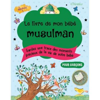 Les Animaux Domestiques - Livre avec Posters - اَلْحَيَوَانَاتُ الْأَلِيفَةُ