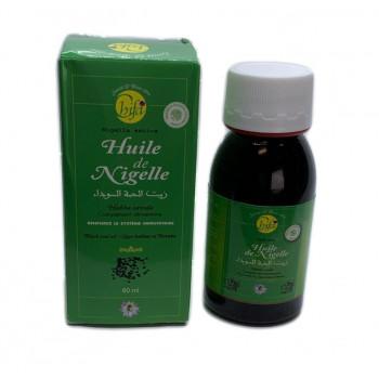 "Huile de Nigelle ""Habachia"" - Ethiopie - Graine de Grade A - Pureté 99,7% - Certifiée Pressée à Froid – 100 ml - Nigelle Source"