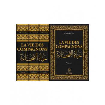 La Vie des Compagons en 3 Volumes - Al Kandahlawi - Edition Maison d'Ennour