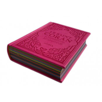 Le Saint Coran Rose - Couverture Daim - Pages Arc-En-Ciel - Français-Arabe-Phonétique - Maison Ennour
