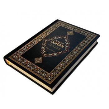 Le Saint Coran - Uniquement en Français - Format Moyen - 14 x 20 cm - Edition Ennour