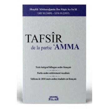 Tafsîr de la Partie 'Amma - Bilingue : Français et Arabe - Shaykh As-Sa'di - Edition Al Bidar