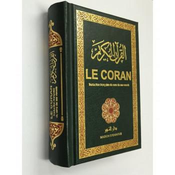 Le Saint Coran - Uniquement en Français - Format de Poche - 10,5 x 14 cm - Edition Ennour