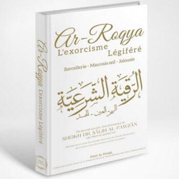 L'Explication des Quatre Bases - Cheikh Abdou-Razzâq Al'Abbad Al-Badr - Edition Dine Al Haqq