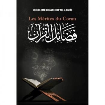 Le Bien Dans le Mois du Bien Ramadan - Cheikh Sûlaymân Ar-Rûhayli - Edition Ibn Badis
