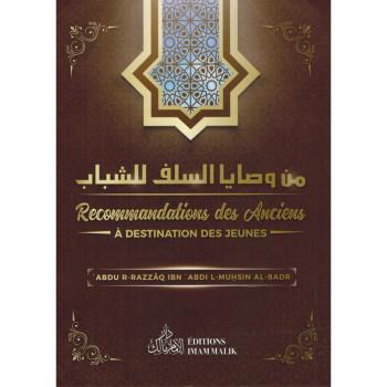 Explications des 3 Fondements - Shaykh Ibn Bâz - Editions Imam Malik