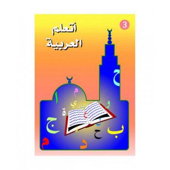 J'apprend l'Arabe - Niveau 3 en 2 Vol. - Textes + Excercices - Ataalamou l'Arabia - Edition La Madrassah