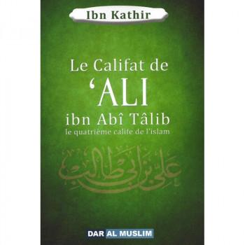 Le califat de 'ALI