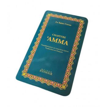 Chapitre Amma Vert Canard - Le Saint Coran Arabe / Français / Phonétique - Edition Ennour