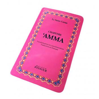 Chapitre Amma Rose - Le Saint Coran Arabe / Français / Phonétique - Edition Ennour