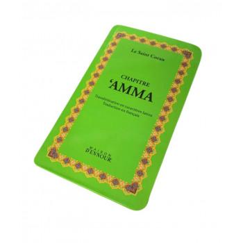Chapitre Amma Vert Clair - Le Saint Coran Arabe / Français / Phonétique - Edition Ennour