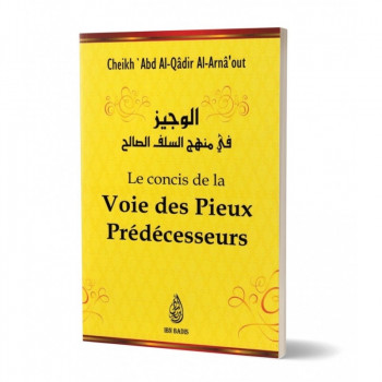 Le Prophète Mohammed Comme Si Tu Le Voyais - Abu Isâ Mohammed at-Tirmidhî - Edition Ibn Badis
