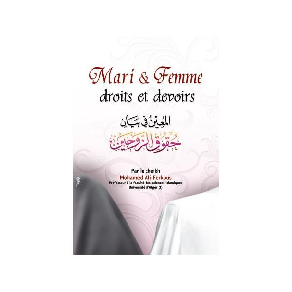 Mari et femme droits et devoirs avenue du muslim - Mur privatif droit et devoir ...