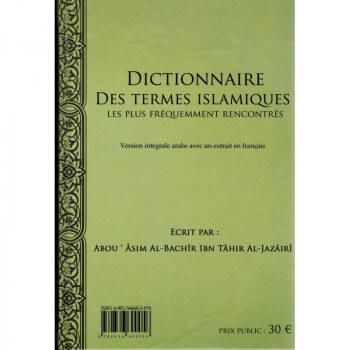 Dictionnaire des Termes Islamiques - Les Plus Féquemment Rencontrés - Edition Al Bidar