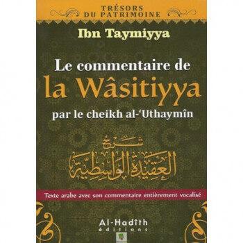Le commentaire de la Wâsitiyya