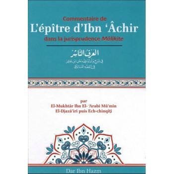 Commentaire de L'Epître d'Ibn 'Âchir dans la Jurisprudence Mâlikite, Par al-Mukhtâr ibn al-Arabî El-DJazâ'irî puis Ech-chinqîtî