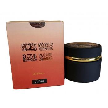 Bakhour Oudh Maliki - Parfums d'Ambiance - Royal House KSA Makkah - 100 gr