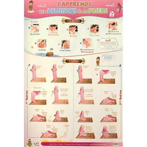 Poster Apprendre La Prière Fille Avec Les Ablutions Arabe Français Phonétique Edition Sana