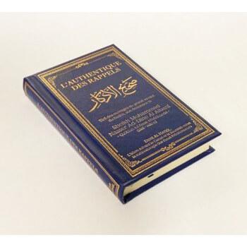 L'Authentique des Rappels - Cheikh Albani - Noir - Format de Poche - Edition Dine Al Haqq
