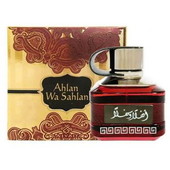 Woody Velvet - Aitizaz - Eau de Parfum pour Homme - 100ml - Ajyad - Oudh Al Anfar