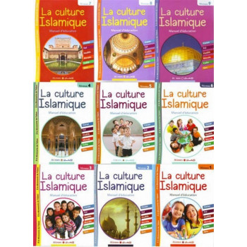 Pack 9 Manuel d'Education - La Culture Islamique - Temsamani Chebagouda Abdelhamid - Edition Al-imen