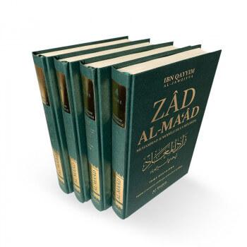 Sahih Muslim 6 vol - Arabe et Français - Edition Al Hadith