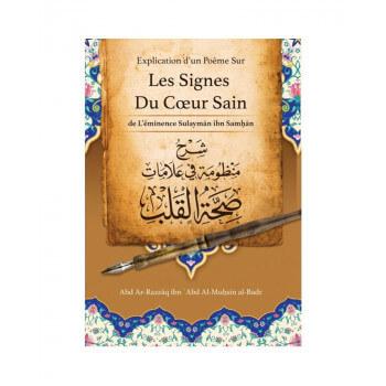 Explication D'un Poème Sur Les Signes Du Cœur Sain de Sulaymãn Samhãn, Par Abd Ar-Razzâq Abd Al-Muhsin Al-Badr - Edition Ibn Bad