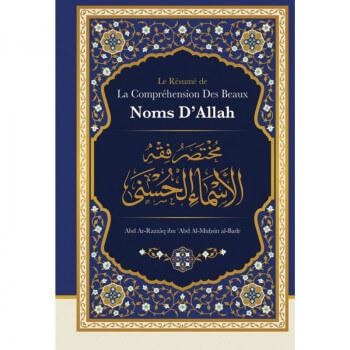 Le Commentaire du Livre Les Six Fondements, de Shaykh Mouhammed Ibn 'Abd Al-Wahab - Edition Ibn Badis