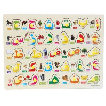 Tableau-Puzzle en Bois pour Apprendre l'Alphabet Arabe, Avec Image et Mot pour Aider à la Mémorisation pour Enfant - 3 ans