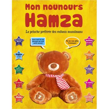 Mon Nounours Hamza : La Peluche Préférée des Petits Muslim - Trés Grande Peluche, Version Sans Yeux - Nounours de Qualité et Trè