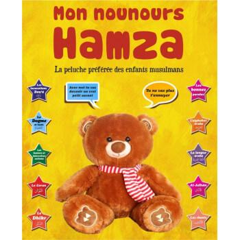 Mon Nounours Hamza : La Peluche Préférée des Enfants Musulmans - Trés Grande Peluche, Nounours de Qualité et Très Doux