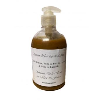 Savon Noir d'Alep à la Lavande - 100% Naturel et Biodégradable - 200 gr