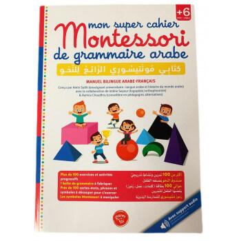 Mon Super Cahier Montessori de Grammaire Arabe - Manuel Bilingue Arabe et Français - Edition Graine de Foi