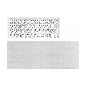 Sticker Clavier Arabe - Autocollant - Couleur Blanc