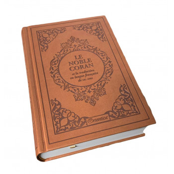 Le Noble Coran Marron - Edition de Luxe Couverture Daim - Index des Sourates - Français-Arabe - Orientica