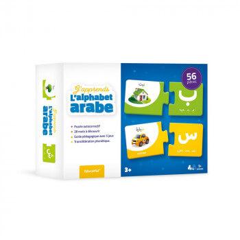 J'Apprends l'Alphabet Arabe - 56 Pces - Educatfal + 3ans