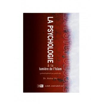 Les Maladies Psychologiques - Définition Prévention Remède- Edition Tawbah