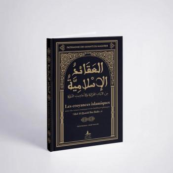 recommandations salafies cheikh Ferkous