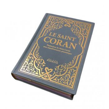 Le Saint Coran Gris Doré - Couverture Daim - Pages Arc-En-Ciel - Français-Arabe-Phonétique - Maison Ennour