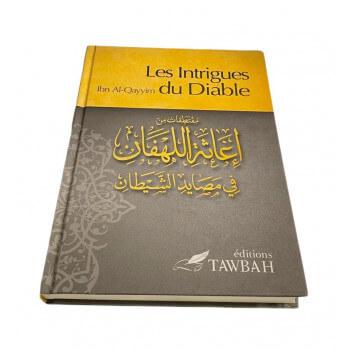 Péchés et Guérison - Edition Tawbah