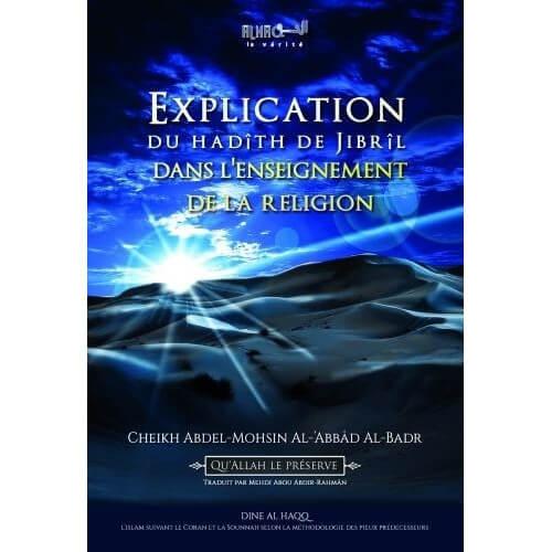 Explication du hadith jibril