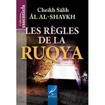Les règles de la ruqya